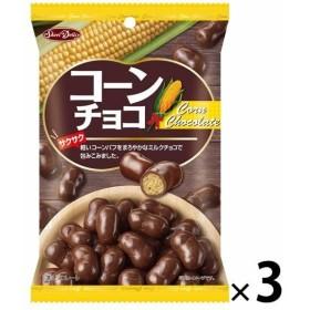 正栄デリシィ コーンチョコ 3袋