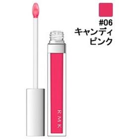 RMK (ルミコ) RMK リップジェリーグロス #06 キャンディピンク 5.5g 化粧品 コスメ LIP JELLY GLOSS 06