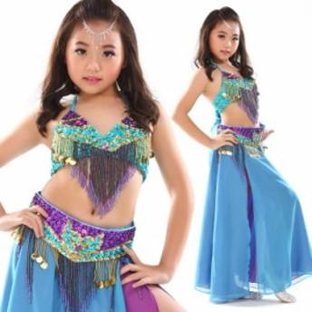 3点セット ベリーダンス スリット 舞台衣装 ステージ衣装 ブラ ヒップスカーフ ポリエステル キッズ 子供 演出 新作