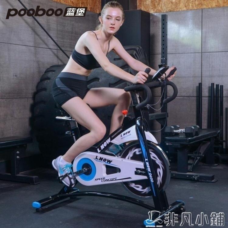 健身車動感單車家用運動單車藍堡健身自行車健身單車室內腳踏車健身車