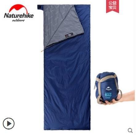 睡袋nh挪客迷你睡袋成人夏季薄款戶外旅行便攜式睡袋大人超輕單人露營