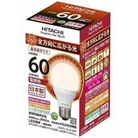 日立 LED電球 一般電球形 810lm(電球色相当) LDA7L-G/S/60F 新品