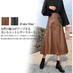 高レビュー!PU レザースカート PU フェイクレザー 大きいサイズ 美ライン レディースファッション 韓国ファッション Aラインスカート フレアスカート