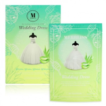 MERBLISS 蘆薈蜜光深層保濕面膜(5片/盒)
