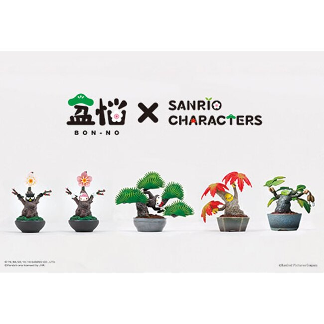 【P2 拼圖】Sanrio Characters& 扭蛋星球(盆惱)拼圖(300pcs)(38x26) HP0300S-159