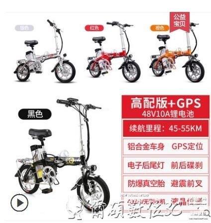 電動自行車英格威折疊式電動車自行車電瓶車男女性成人鋰電池代駕司機專用王