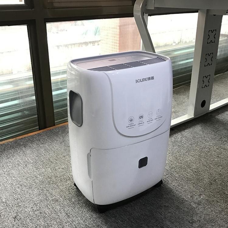 除濕機高端節能省電家用臥室抽濕機乾衣靜音乾燥吸濕器220V