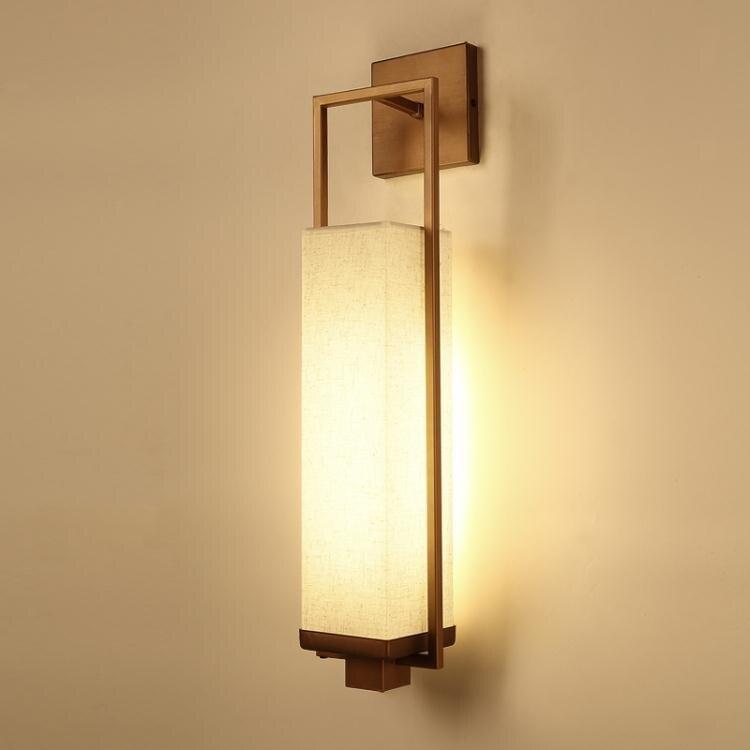新中式壁燈現代簡約酒店床頭燈復古中國風長方形鐵藝走廊燈過道燈