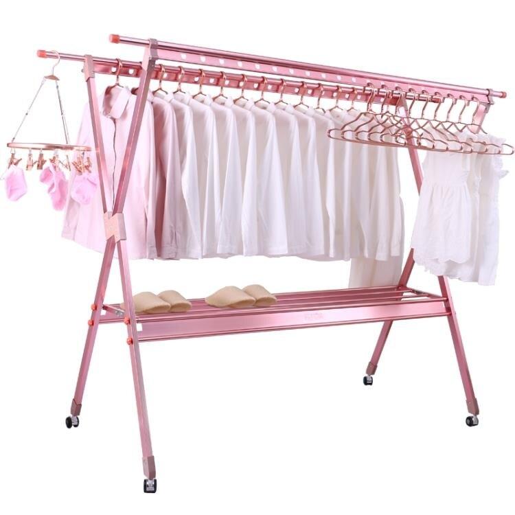 晾衣架名至晾衣架落地折疊室內外家用陽臺雙桿式晾衣桿涼衣架曬架曬衣架