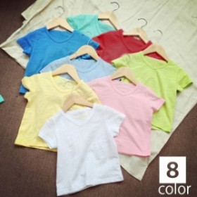 Tシャツ キッズ 子供 男女兼用 男の子 女の子 トップス 半袖 Vネック 無地 シンプル カジュアル 定番 カラバリ豊富 着や