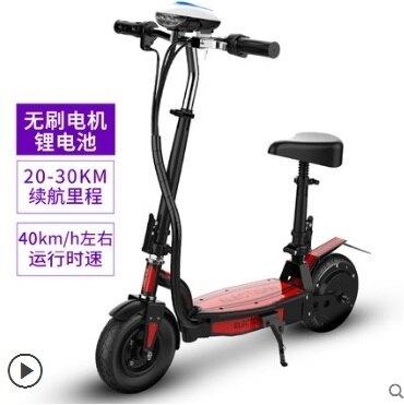 電動車折疊代駕代步小型迷你電動車電瓶自行車
