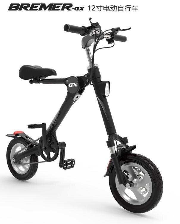 電動車-Bremer電動車自行車單車折疊小型男女成人兩輪鋰電池電瓶迷你代步