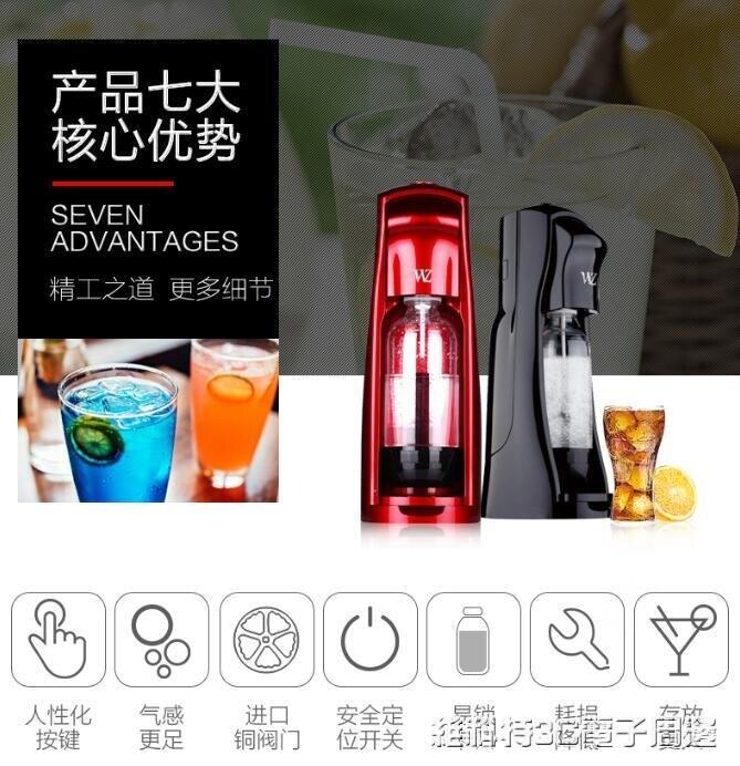 氣泡水機蘇打水機商用自製碳酸飲料機氣泡水機氣泡機奶茶店家用汽水機