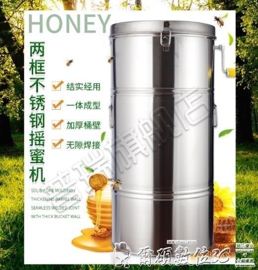 搖蜜機蜂具養蜂蜜蜂工具全套新品搖蜂蜜機搖糖機不銹鋼搖蜜分離機桶
