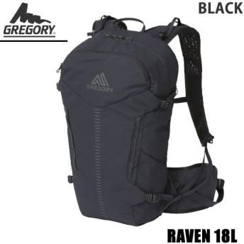 グレゴリー リュック レイブン18 RAVEN 18   BLACK  18L   ランニング・トレッキング GREGORY  FINE DAY  リュック  11258471041