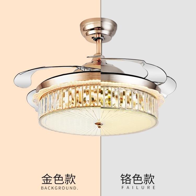 吊扇燈冬超皇隱形風扇燈餐廳吊扇燈家用客廳臥室變頻水晶電風扇吊燈