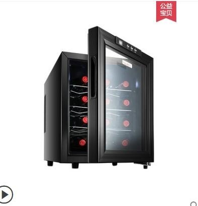 紅酒櫃富信JC-33AW紅酒櫃子恒溫恒濕小型家用酒櫃冰吧冷藏櫃220V
