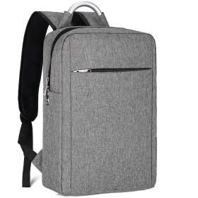 モダンコンフォートバックパック メンズビジネス 大容量バックパック、トラベルバッグ スチューデントコンピュータートート 女性用トレンディショッピングバッグ(4030cm) (A)