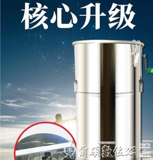 搖蜜機搖蜜機304全不銹鋼加厚打蜜桶小型家用蜂蜜分離機中蜂打糖機