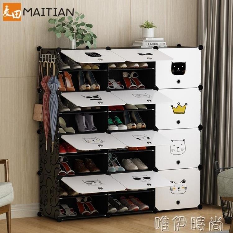 鞋櫃簡易防塵鞋架組裝家用經濟型多功能省空間塑膠鞋櫃簡約現代門廳櫃