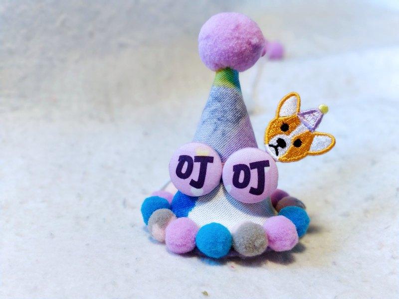 Birthday star 哥基  生日之星  寵物生日帽