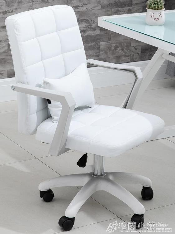 電腦椅家用辦公椅簡約學生靠背座椅升降轉椅電競椅宿舍椅子職員椅ATF