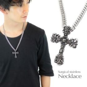 ネックレス クロス 十字架 サージカルステンレス ペンダント 60cm シンプル 太め シルバー 燻し 透かし 金属アレルギー対応