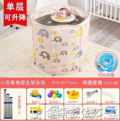 游泳池嬰兒游泳桶家用保溫新生幼兒童大號折疊洗澡盆小孩寶寶游泳池