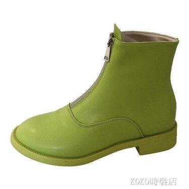 前拉鏈平底網紅短靴女冬新款瘦瘦靴百搭英倫風帥氣馬丁靴秋款 koko時裝店 全館八八折