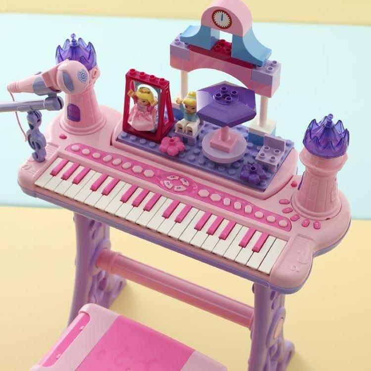 兒童電子琴女童孩寶寶鋼琴玩具琴帶麥克風1-3-6歲生日禮物初學品