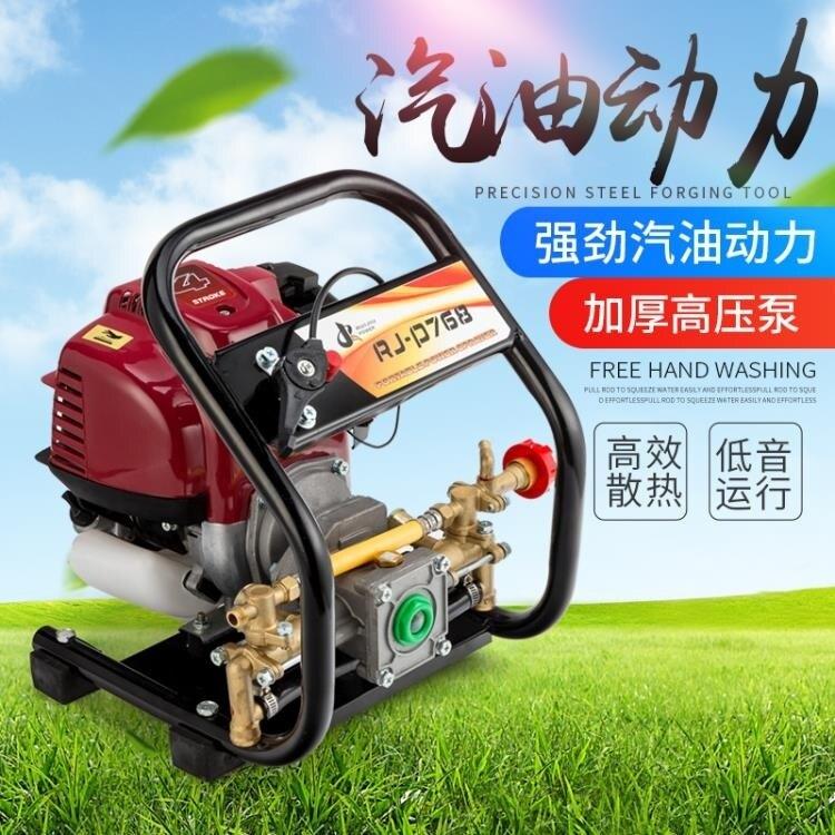 電動噴霧器手提式小型汽油機農用噴霧器高壓霧化果樹泵多功能