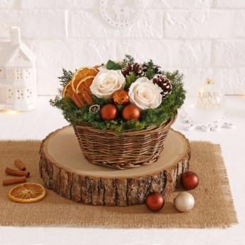 X'mas Basket White(クリスマスバスケット/白)