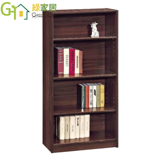 【綠家居】卡卡 時尚2尺開放式四格書櫃/收納櫃(二色可選)