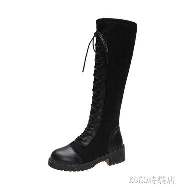 長靴女過膝秋冬新款英倫風百搭馬丁靴高筒騎士靴粗跟彈力女靴  koko時裝店 全館八八折