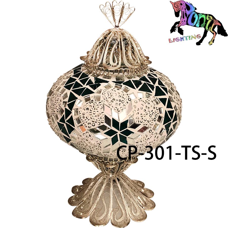 馬賽克土耳其手工銅雕燈飾 土耳其燈 夜燈直徑16cm C-pony 燈飾CP-301-TS