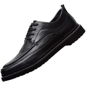 [ジョイジョイ] ビジネスシューズ レザー ウィングチップ メンズ カジュアル 滑り止め 牛革 レースアップ 防滑 歩きやすい 男性用 ソフト 靴 耐摩耗性 ブラック ブラウン デッキシューズ 歩きやすい 秋冬