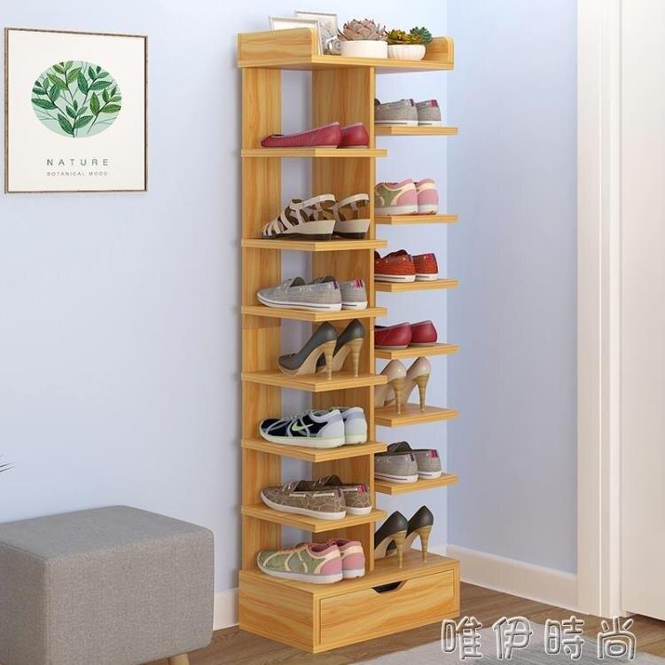 鞋櫃多層鞋架簡易家用經濟型省空間家裏人仿實木色鞋櫃門口小鞋架宿舍