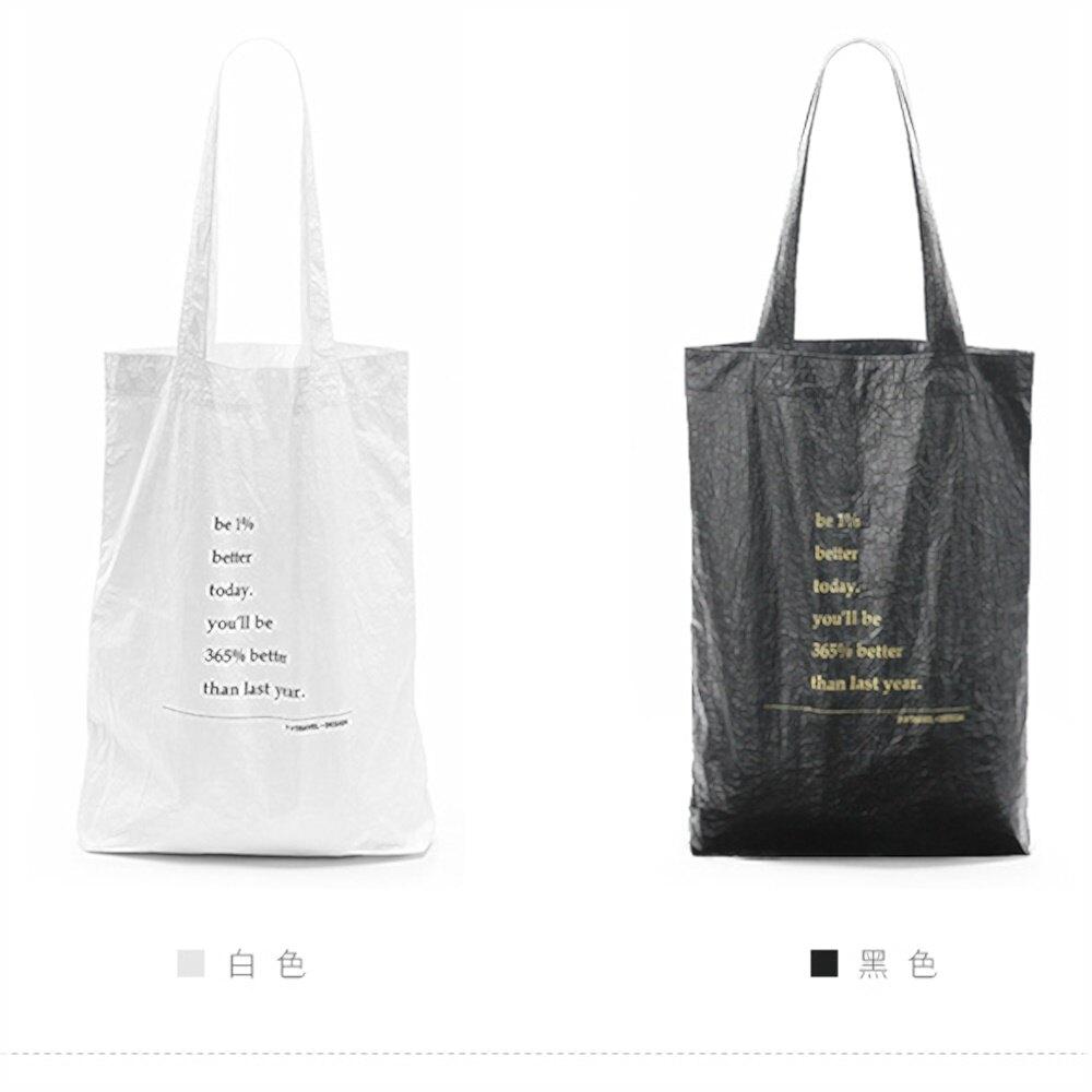 P.TRAVEL Tyvek 側肩提袋 極簡風 環保科技材質 杜邦紙 北歐風 購物袋/環保袋 文青提袋 外拍必備 時尚單品