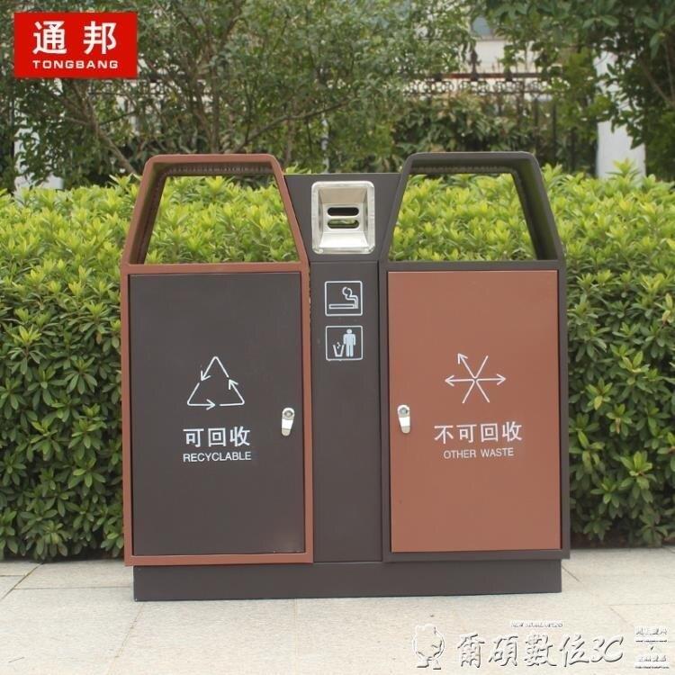 垃圾桶戶外垃圾桶雙桶新款分類果皮箱室外大號環衛垃圾筒公園景區垃圾箱