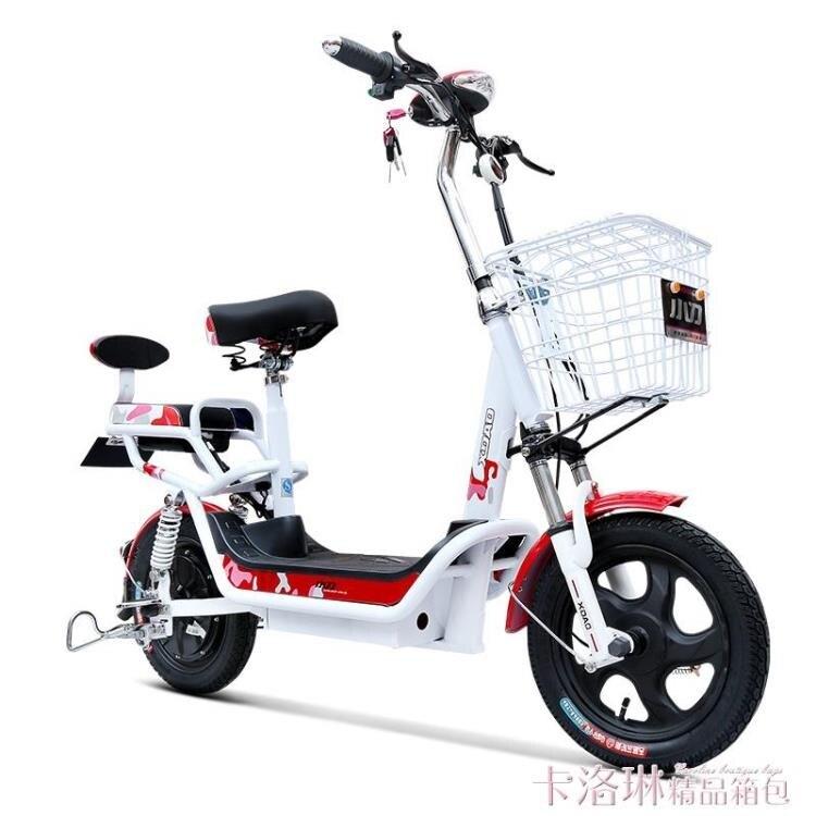 小刀電動車樂途電動自行車48V成人男女性踏板電瓶車代步助力單車