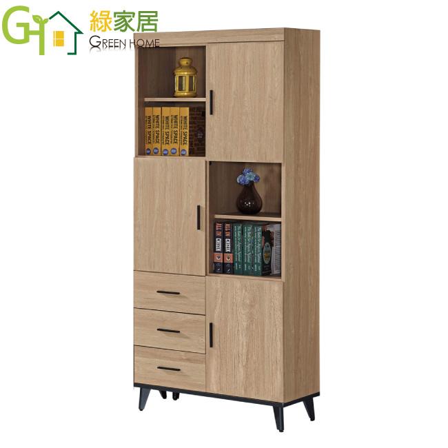 【綠家居】卡多隆 時尚2.7尺二門三抽書櫃/收納櫃(二色可選)