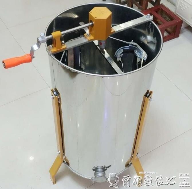 搖蜜機出口型自動翻脾搖蜜機304全不銹鋼加厚新款中蜂蜜分離取甩打糖機