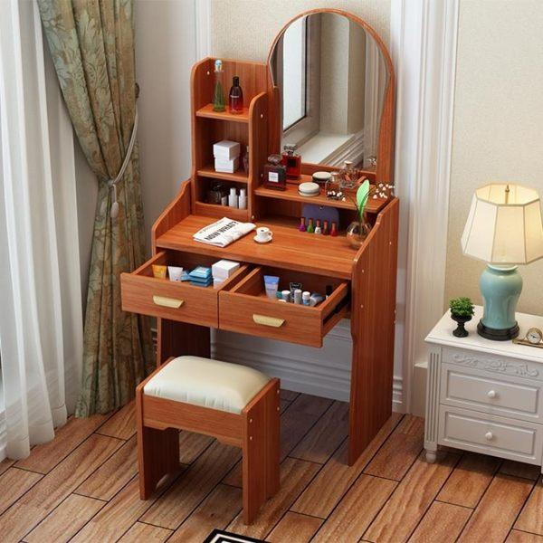梳妝台小戶型迷你臥室簡約現代化妝桌經濟型省空間簡易化妝台