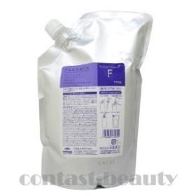 ミルボン プラーミア ヘアセラムトリートメント F 1kg 詰替え用(レフィル)