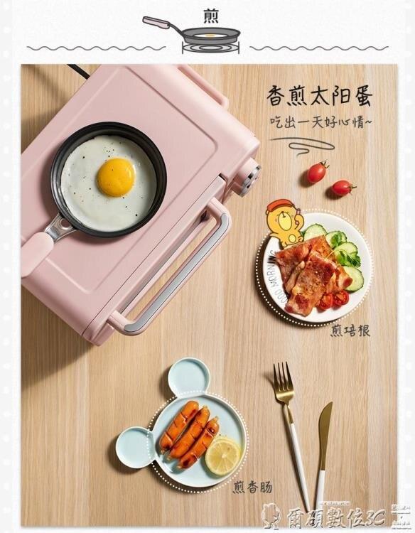 麵包機早餐機烤面包機家用烤箱吐司機全自動多功能早餐機三合一神器