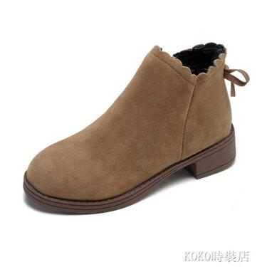 韓版秋季新款英倫百搭女靴平底短靴網紅女鞋單靴女馬丁靴粗跟 koko時裝店 全館八八折