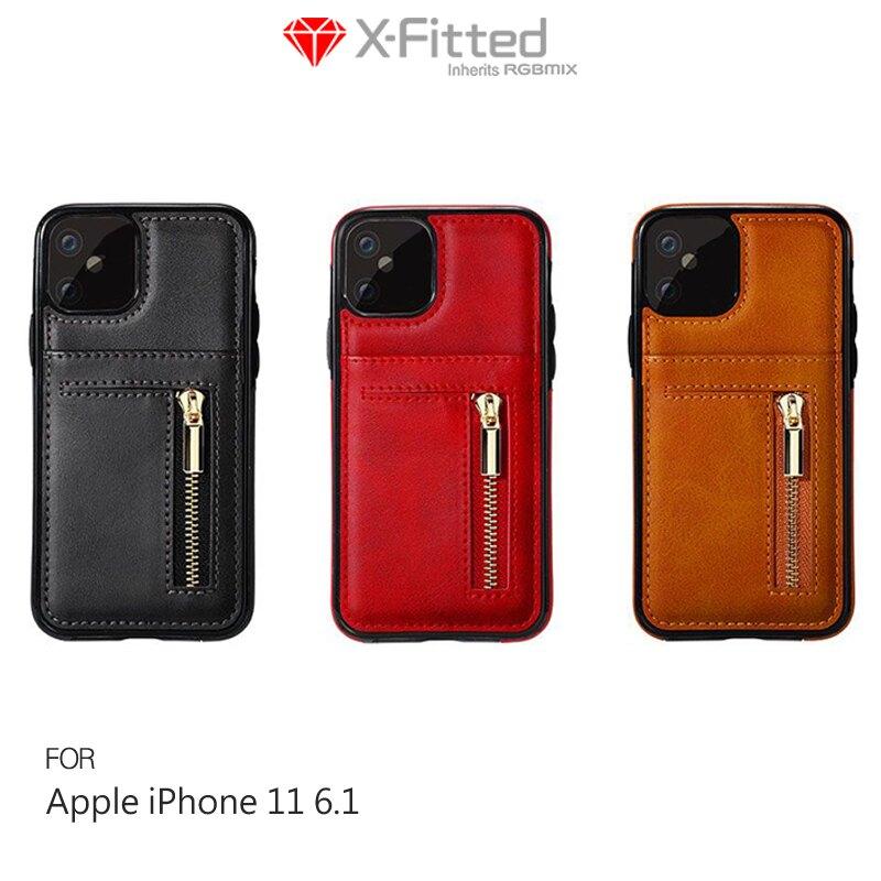軟邊硬殼~強尼拍賣~X-Fitted Apple iPhone 11 (6.1吋)、Apple iPhone 11 Pro (5.8吋)、Apple iPhone 11 Pro Max (6.5吋)