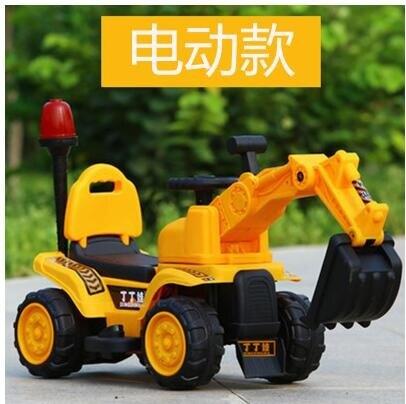 兒童挖掘機四輪滑行可坐人電動玩具1-3-4歲寶寶大號工程車挖土機