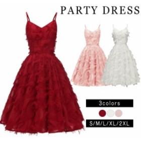パーティードレス 結婚式 二次会 ワンピース 結婚式 お呼ばれドレス ドレス 結婚式 お呼ばれ お呼ばれ ワンピース 袖あり 20代 30代