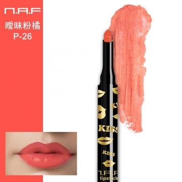 NAF海妖唇印口紅按壓筆(啵啵水滴型)  曖昧粉橘P-26
